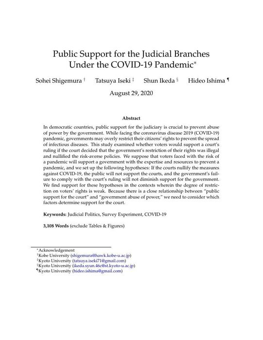 Thumbnail image of Public Support for the Judicial Branches Under the COVID-19 Pandemic.pdf
