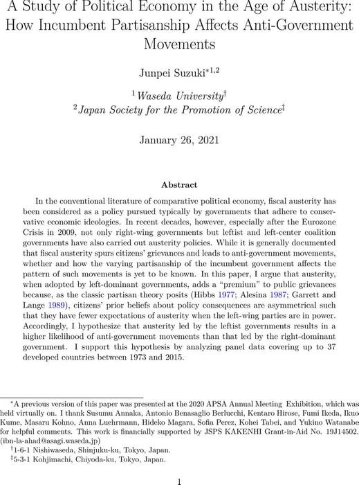 Thumbnail image of Suzuki_20210126.pdf