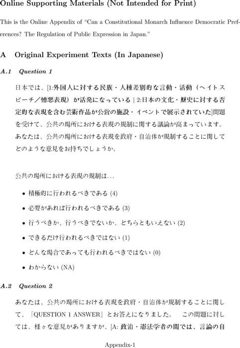 Thumbnail image of Emperor_Endorsement_Appendix_210403.pdf